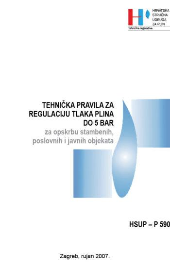 PR_590