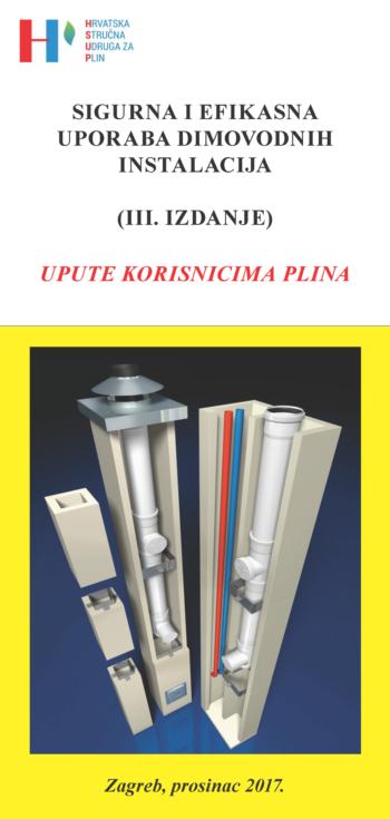 Sigurna i efikasna uporaba dimnovodnih instalacija - brosura
